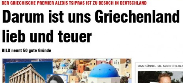 Bild με χολή: Για αυτούς τους 50 λόγους μας είναι αγαπητοί οι Ελληνες