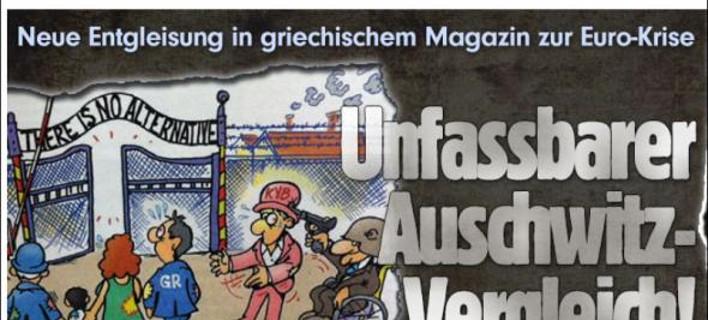 Η Bild «κράζει» το «Ποντίκι» -Απαράδεκτο δημοσίευμα για το Αουσβιτς [εικόνα]