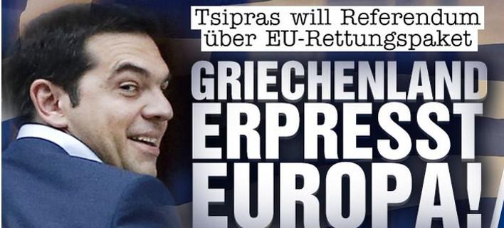 Bild: Η Ελλάδα εκβιάζει την Ευρώπη με δημοψήφισμα!