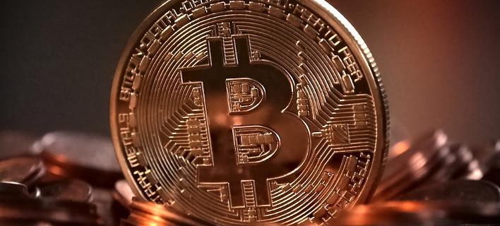 Σε πτώση το Bitcoin/Φωτογραφία: Pixabay