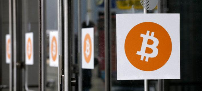 Eρευνα για χειραγώγηση στo bitcoin ξεκινά το υπ. Δικαιοσύνης των ΗΠΑ/Φωτογραφία: AP