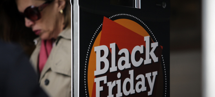 Black Friday/Φωτογραφία: Eurokinissi