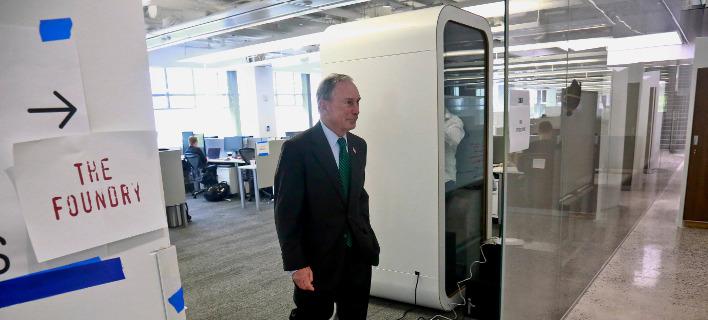 Ο δισεκατομμυριούχος πρώην δήμαρχος του Λονδίνου, Michael Bloomberg/Φωτογραφία: AP