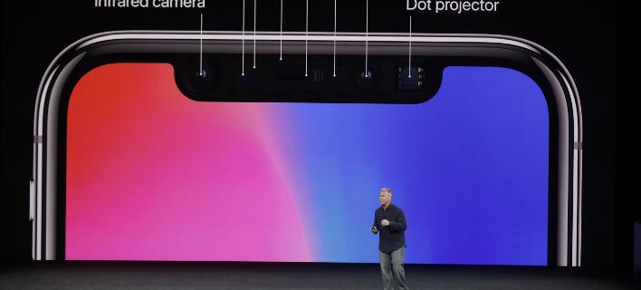 Το i-Phone X τα έχει όλα: Αναγνώριση προσώπου, ασύρματη φόρτιση και 4Κ λήψη βίντεο [εικόνες]
