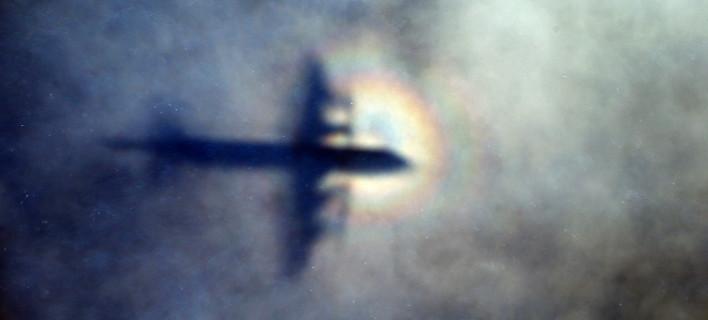 Επιστήμονες ανακάλυψαν κατά λάθος τα συντρίμμια της πτήσης της Malaysian Airlines