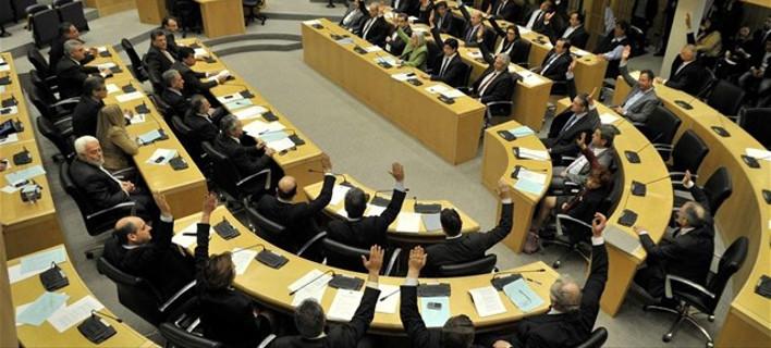 H κυπριακή Βουλή τροποποίησε το Σύνταγμα και κατήργησε τη θανατική ποινή