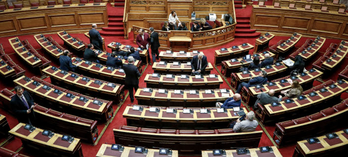 Η Βουλή των Ελλήνων (Φωτογραφία: EUROKINISSI/ΓΙΩΡΓΟΣ ΚΟΝΤΑΡΙΝΗΣ)