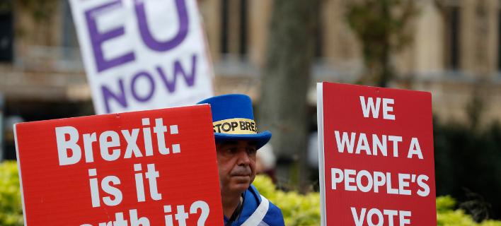 ΟΗΕ: Η βρετανική κυβέρνηση βρίσκεται σε «άρνηση» για τη φτώχεια (Φωτογραφία: AP Photo/Alastair Grant)