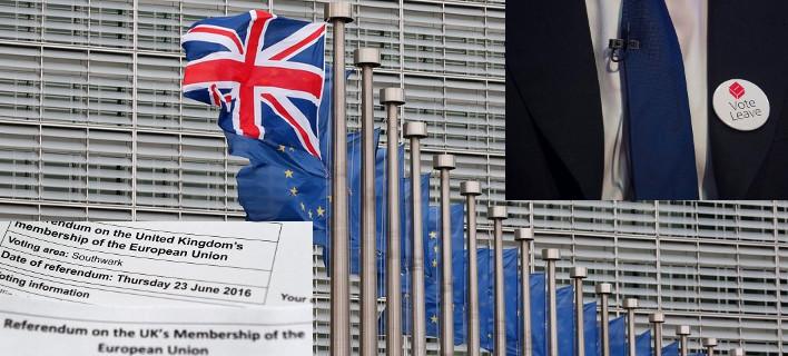 Ανοίγει η «ψαλίδα» υπέρ του «Brexit»-Παγκόσμια ανησυχία για τις επιπτώσεις