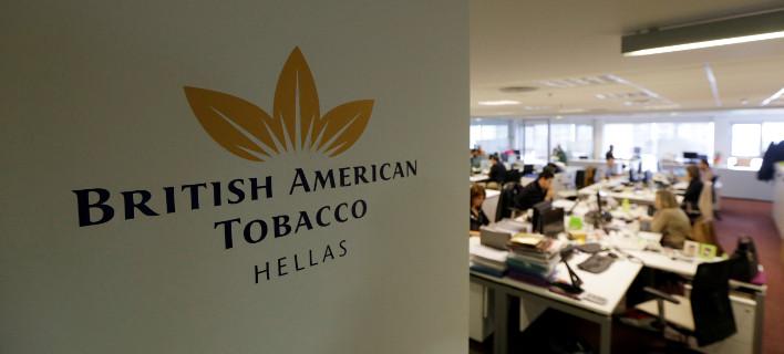 British American Tobacco Hellas: Στην κορυφή της απασχόλησης στην Ελλάδα το 2019