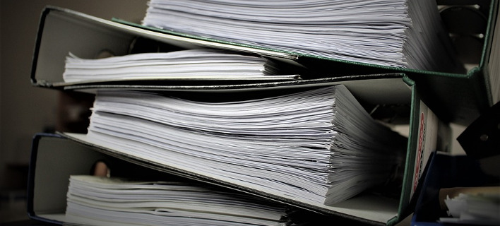 Η εφαρμογή e-παράβολο επεκτείνεται σε δήμους, δικαστήρια και άλλους φορείς -Ποια παράβολα εκδίδονται ήδη