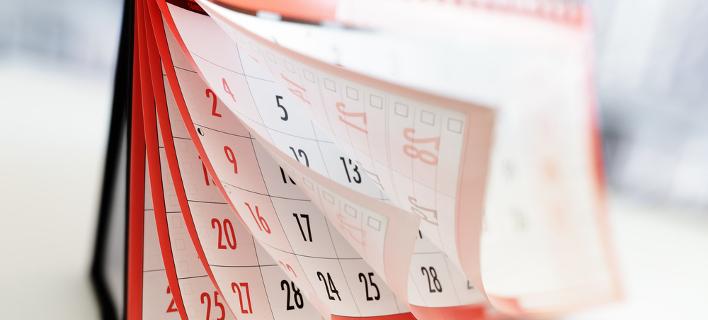 Φωτογραφία: Shutterstock/ Κανένα τριήμερο για το 2018- Αναλυτικά οι αργίες [λίστα]