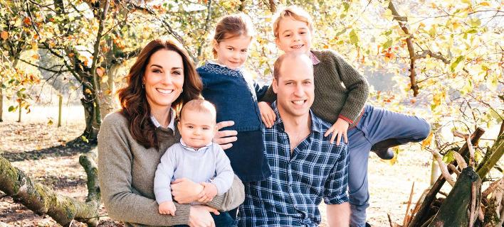 Η οικογένεια του πρίγκιπα Γουίλιαμ. Φωτογραφία: Kensington Palace
