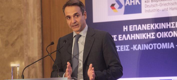 Ο Κ.Μητσοτάκης σε εκδήλωση στο ελληνογερμανικό επιμελητήριο -Φωτογραφίες: ΧΡΗΣΤΟΣ ΜΠΟΝΗΣ//EUROKINISSI