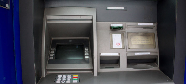 Capital controls: Νέα χαλάρωση για τις επιχειρήσεις -Ποιες μπορούν να ανοίγουν λογαριασμούς