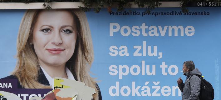 Η Ζουζάνα Τσαπούτοβα είναι το φαβορί στις εκλογές/ Φωτογραφία: AP- Petr David Josek