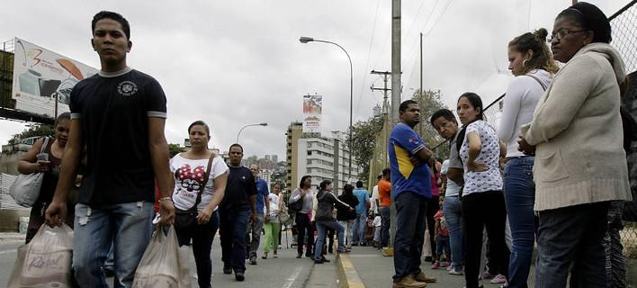Είδος πολυτελείας τα προφυλακτικά στη Βενεζουέλα -Ενα κουτί κοστίζει 755 δολάρια