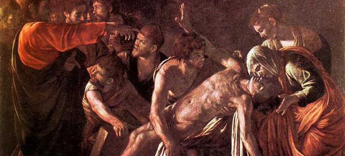 Caravaggio: Η Ανάσταση του Λαζάρου