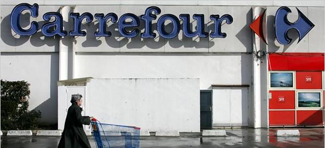 Eπιστροφή 10% του ποσού των αγορών σε υπερμάρκετ Carrefour