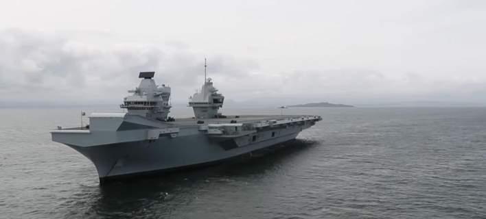 Ρεζίλι το βρετανικό πολεμικό ναυτικό: Αγνωστος προσγείωσε drone σε αεροπλανοφόρο