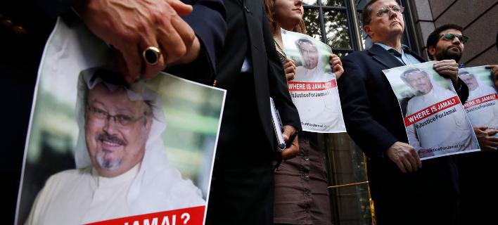 εξαφάνιση Σαουδάραβα δημοσιογράφου/Φωτογραφία: AP