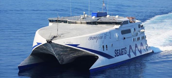 Ταλαιπωρία για 721 επιβάτες του Champion Jet 2- Eπέστρεψε στον Πειραιά λόγω βλάβης
