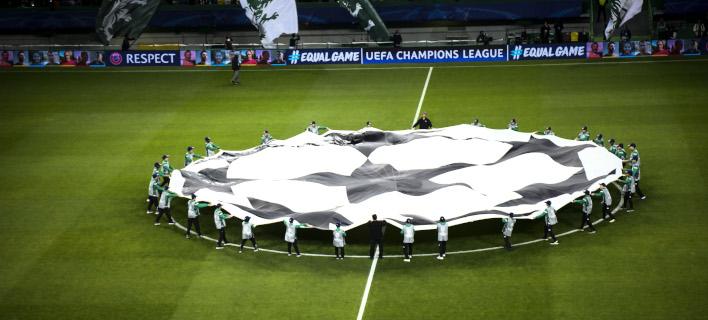 Champions League: Ξεκίνησαν συζητήσεις για ριζικές αλλαγές στη διοργάνωση /Φωτογραφία: EUROKINISSI