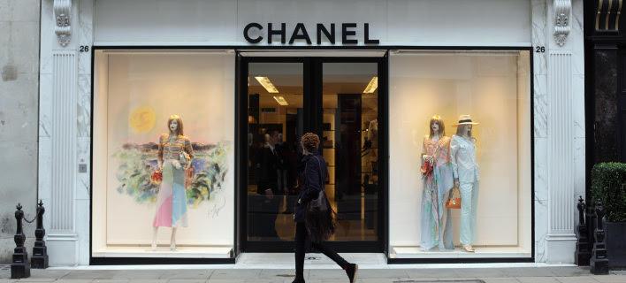 Chanel (Φωτογραφία: Getty)