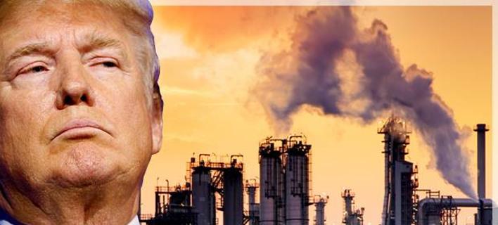 Σοκάρει τον πλανήτη η απόφαση Τραμπ να πει «ΟΧΙ» στη Συμφωνία του Παρισιού για το κλίμα