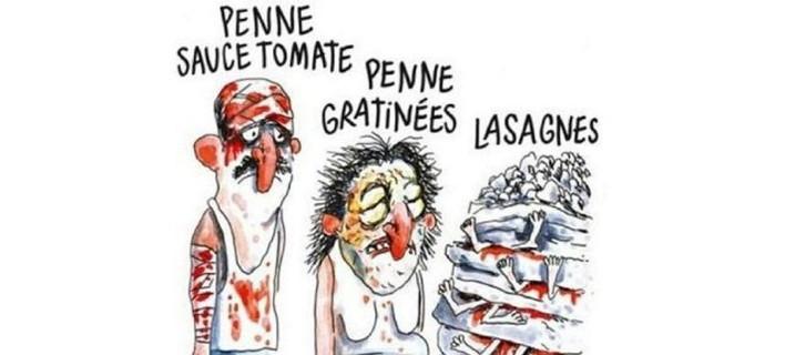 Ο δήμος Αματρίτσε κάνει μήνυση στο Charlie Hebdo για το σκίτσο με τα «λαζάνια» [εικόνα]