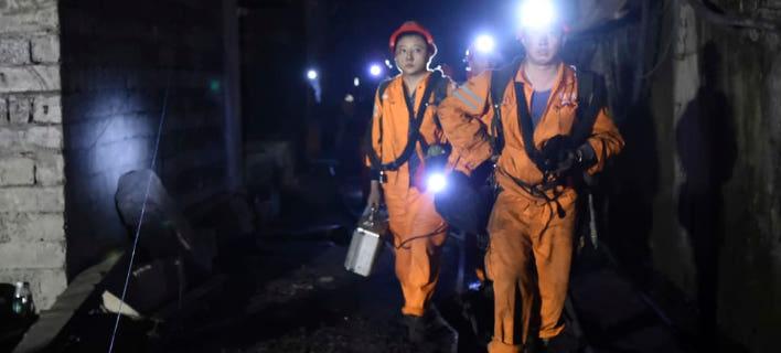 Αν και οι συνθήκες ασφαλείας έχουν βελτιωθεί, τα ανθρακωρυχεία της Κίνας παραμένουν τα πιο επικίνδυνα στον κόσμο (Φωτογραφία: ΑΡ)
