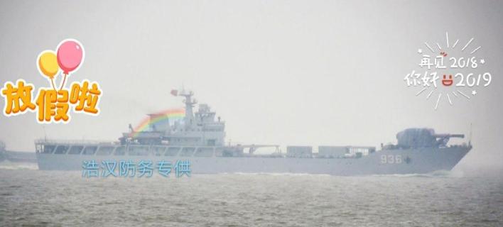 Ένα ηλεκτρομαγνητικό πυροβόλο διακρίνεται στην πλώρη αποβατικού σκάφους (Φωτογραφία: Twitter)