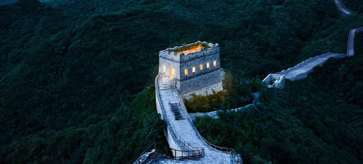 Λίγοι τυχεροί θα διανυκτερεύσουν στο Σινικό Τείχος (Φωτογραφία: Airbnb)