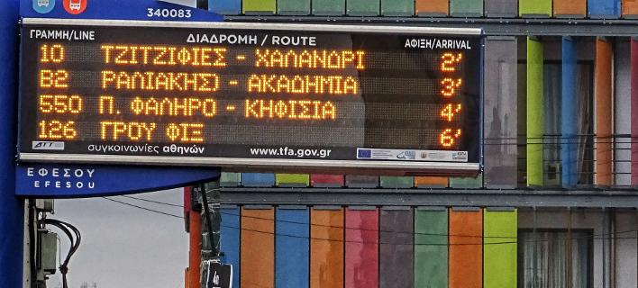 Φωτογραφία: Eurokinissi/ Πιο αργά θα διέρχονται λεωφορεία και τρόλεϊ στις γιορτές- Αναλυτικά η συχνότητα διέλευσης των συρμών [εικόνες]