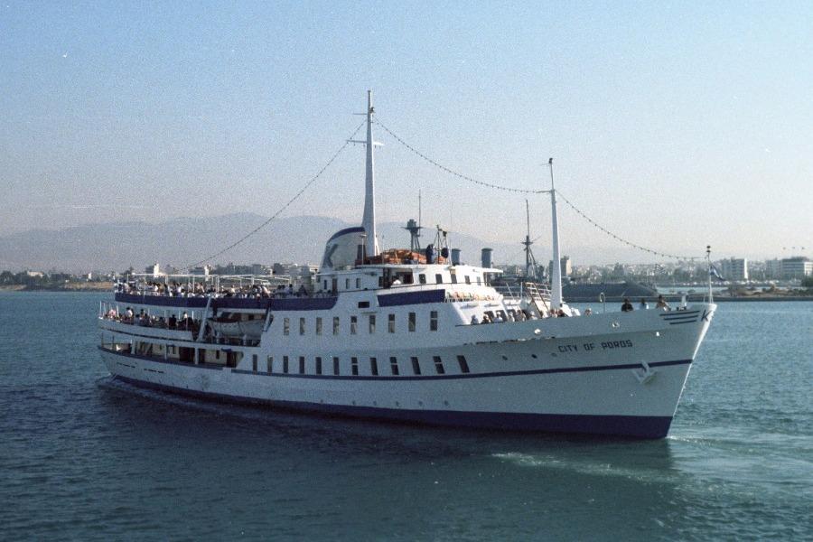 Το κρουαζιερόπλοιο City of Poros