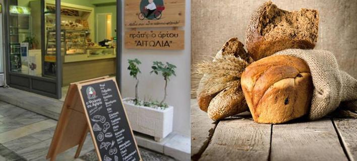 Μαθήματα ανθρωπιάς από νεαρό σερβιτόρο στη Σύρο -Προπλήρωσε ψωμί για άλλους