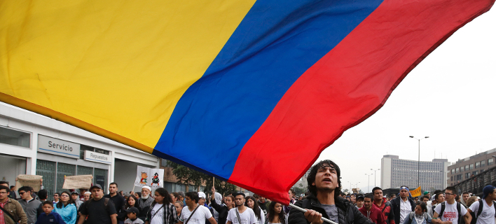 Η σημαία της Κολομβίας/ Φωτογραφία: AP