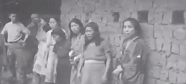 Στο φως βίντεο-ντοκουμέντο με «σκλάβες του σεξ» του ιαπωνικού αυτοκρατορικού στρατού [βίντεο]