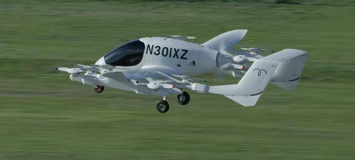 Αυτό είναι το ιπτάμενο ταξί που έφτιαξε ο συνιδρυτής της Google, Λάρι Πέιτζ [VIDEO]