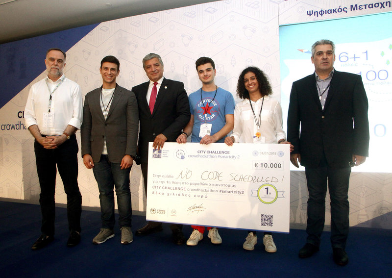H ομάδα «No Code Scheduled» που κέρδισε το 1ο βραβείο με τους κ.κ. Στέφανο Γκρίτζαλη, Πρύτανη του Πανεπιστημίου Αιγαίου, Στέλιο Ράλλη, Γενικό Γραμματέα Ψηφιακής Πολιτικής, Γιώργο Πατούλη, Πρόεδρο της ΚΕΔΕ και Γιάννη Τσιάμη Πρόεδρο της Επιτροπής Ηλεκτρονικής Διακυβέρνησης της ΚΕΔΕ.