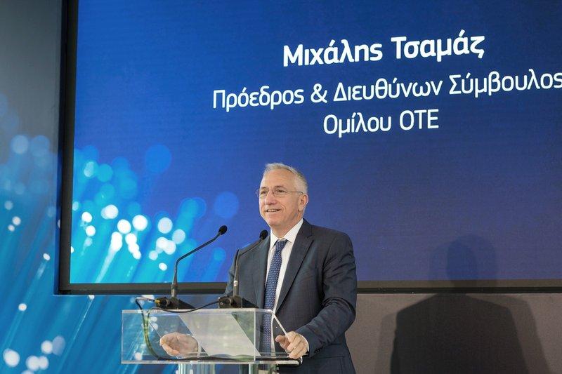 Ο Πρόεδρος & Διευθύνων Σύμβουλος Ομίλου ΟΤΕ, κ. Μιχάλης Τσαμάζ κατά την ομιλία του στην εκδήλωση