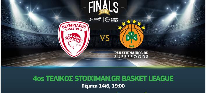Ο 4ος Τελικός της Stoiximan.gr Basket League Oλυμπιακός-Παναθηναϊκός αποκλειστικά στην Cosmote TV