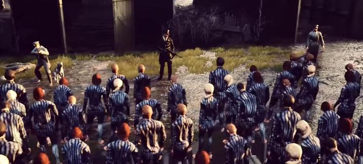 To video game εκτυλίσσεται σε στρατόπεδο που θυμίζει το Άουσβιτς (Φωτογραφία: YouTube)