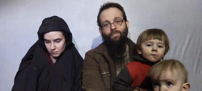 Το ζευγάρι είχε εμφανιστεί σε ένα βίντεο μαζί με τα δύο παιδιά του.