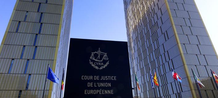 Δικαστήριο ΕΕ: Δεν διαγράφεται το δημόσιο χρέος χωρών-μελών της Ευρώπης