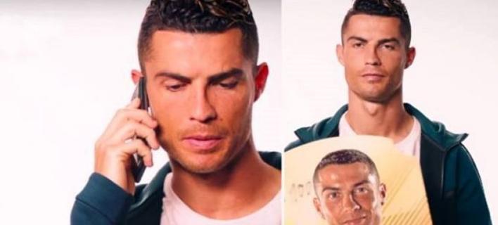 Εκπληκτικό βίντεο του FIFA 2019 -Ο Κριστιάνο Ρονάλντο κάνει... παράπονα [βίντεο]