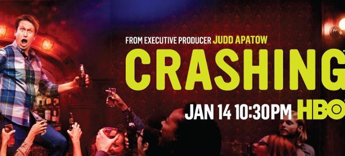 «Crashing II»: Και ο δεύτερος κύκλος της κωμικής σειράς της HBO αποκλειστικά στη Nova!