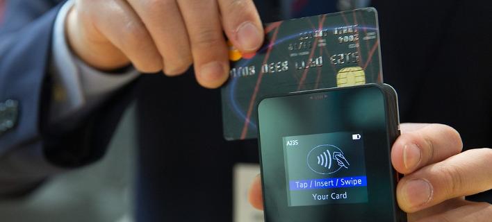 Νέο καθεστώς στις ηλεκτρονικές πληρωμές- Τι αλλάζει σε συναλλαγές και προπληρωμένες κάρτες