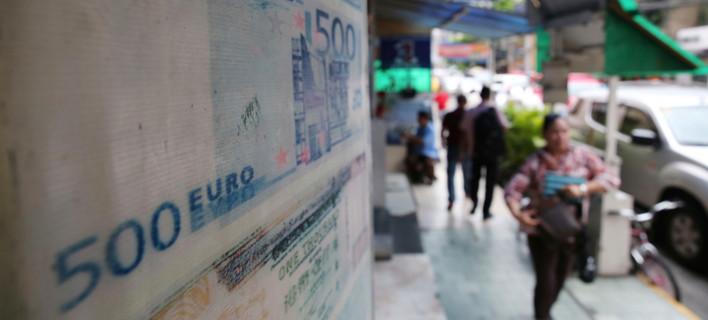 Κρήτη: 40χρονη δανειολήπτρια διέγραψε χρέος 231.262 ευρώ