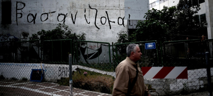 Guardian: Πώς άλλαξε η ζωή των Ελλήνων τα τελευταία πέντε χρόνια -Σοκαριστικές ιστορίες